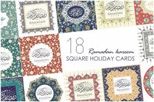 Открытки для мусульманского праздника