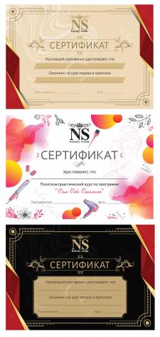 Сертификаты для парикмахера