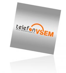 Логотип для магазина ТелефонВсем