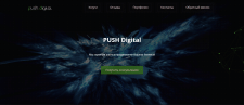 Сайт digital-агентства