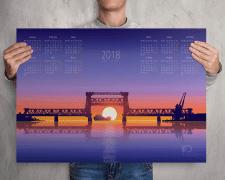 Календарь с 2D-картинкой