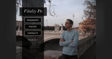 Poet and writer Vitaliy Po