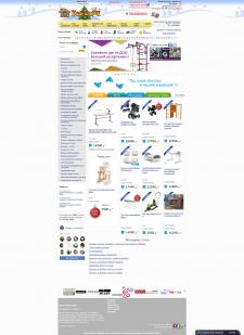 доработка самописного сайта на php