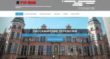 TVI BUS - пассажирские перевозки