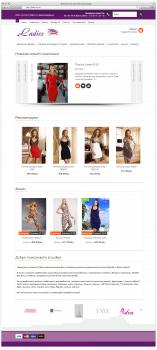 Интернет магазин «под ключ» ladies.in.ua
