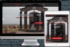 """Создание сайта для компании """"Камни"""""""