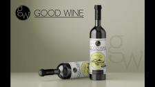 Дизайн этикеток линейки вина