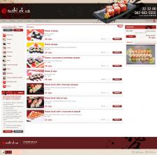 Интерент суши бар