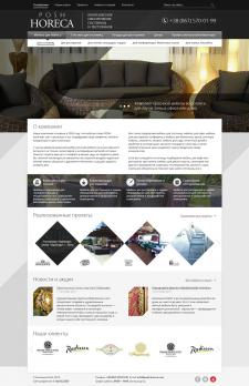 Дизайн и разработка сайта POSH HORECA