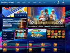 Админ панель для казино. (приватный проект)