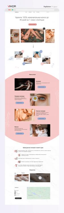 Дизайн Langing page для салона депиляции