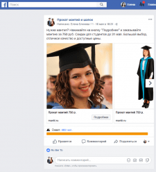 Создание рекламных креативов для Фейсбука