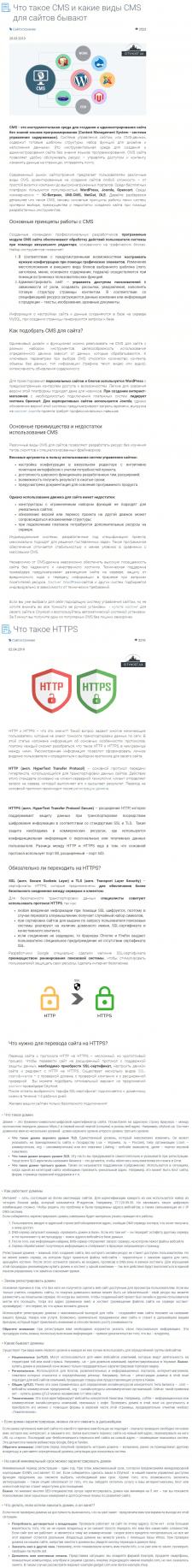 WEB | Хостинг Cityhost.ua