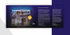 Дизайн банки краски