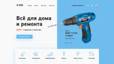 V-DD | Интернет магазин для ремонта