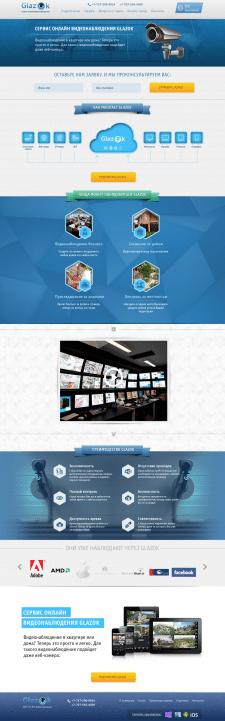 Редизайн сайта с сохранением Javascript функционал