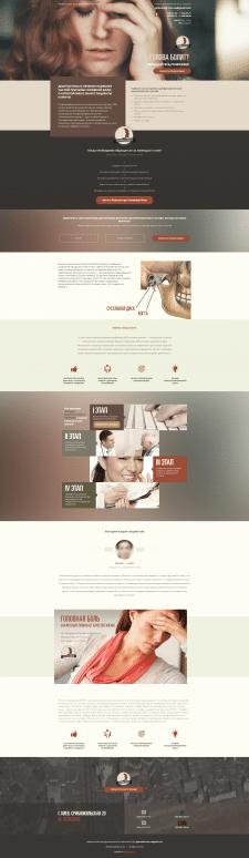 Сайт медицинского центра стоматологии