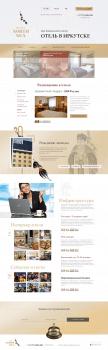 Hotel-NorthSea Иркутск (адаптив, многостраничник)