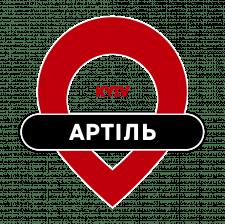 Логотип Артиль