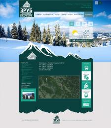 дизайн сайта (гостинница Зруб)