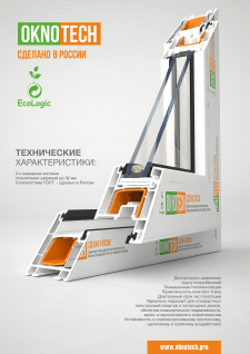 3d плакат