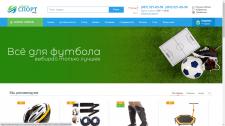 Парсинг сайта - planeta-shop.com.ua