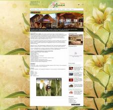 Официальный сайт отеля -Лилея-   Сайт визитка