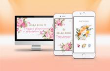 Дизайн главного экрана, магазина цветов