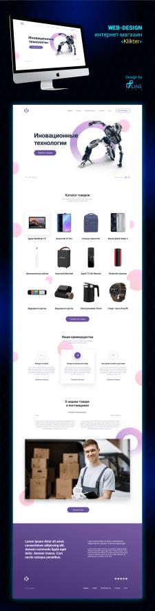 Дизайн лендинга для интернет магазина