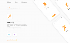 Mobile app | SportDay