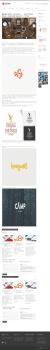Шрифтовой логотип – текстовое лицо корпоративного