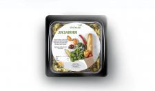 """Наклейка и логотип готовая еда """"Урожай"""""""