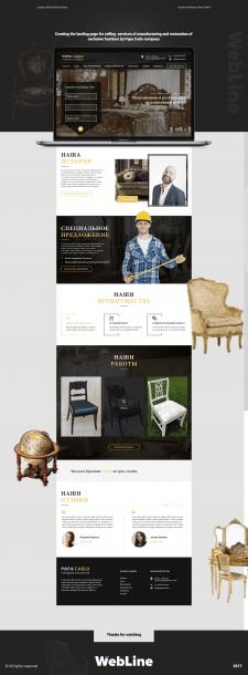 Creating the landing page Papa Carlo company