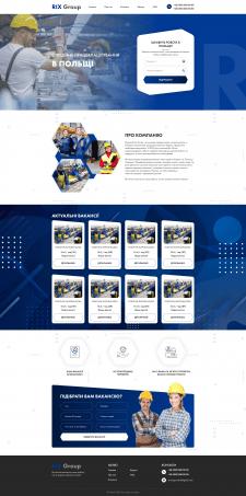 """Дизайн главной страницы агентства """"RIX Group"""""""