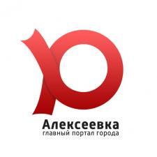 """Логотип """"Алексеевка"""""""