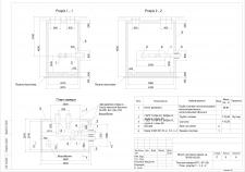 Вынос тепловой сети-тепловая камера 1 (план, разре