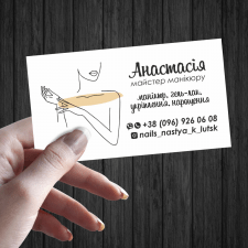 Дизайн візиток за побажаннями клієнта