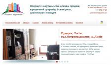 Сайт каталог агенства недвижимости