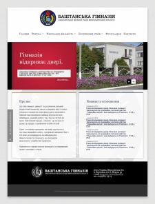 Web Design #347008