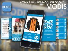 Мобильное приложение для сети магазинов MODIS