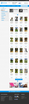 Наполнение интернет магазина спортивная тематика