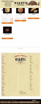 Интернет-магазин пицца-бар Dakota в г. Днепр.