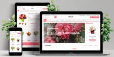 Интернет магазин цветов