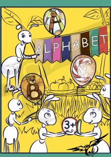азбука - обложка