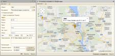 Google maps API + 1С