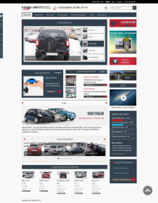 Сайт автопродаж и объявлений
