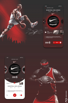 Basketball nike mobile store concept