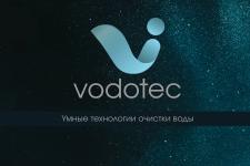 Логотип для Vodotec