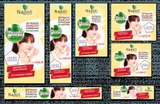 Рекламные баннеры корейской косметики
