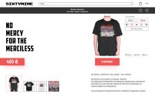 Редизайн интернет магазина по продаже одежды